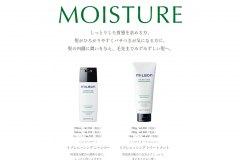MILBON Shampoo&HairTreatment MOISTURE